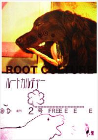 """フリーペーパー""""ROOT CULTURE"""" 第2号!!!!!"""