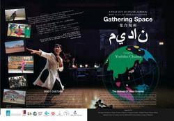 「インターローカル・セッション:失われた1ページ」ヨルダン巡回公演のご案内