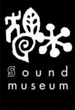 神奈川県立近代美術館・鎌倉館でのライブ