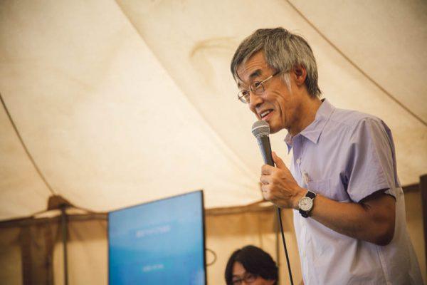 Yoichi Naiki